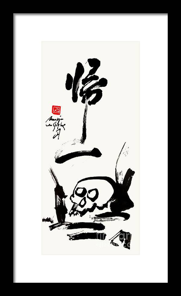 Zen Skull Framed Print featuring the painting Skull With Zen Koan by Nadja Van Ghelue