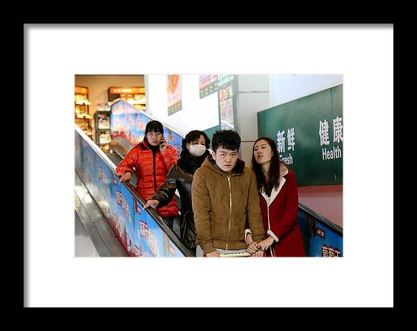China Framed Print featuring the photograph Spotted by Jennifer Jarvie