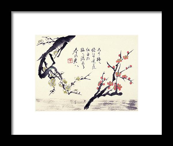 Japanese Art Framed Print featuring the painting Spring light by Shiei Kamano