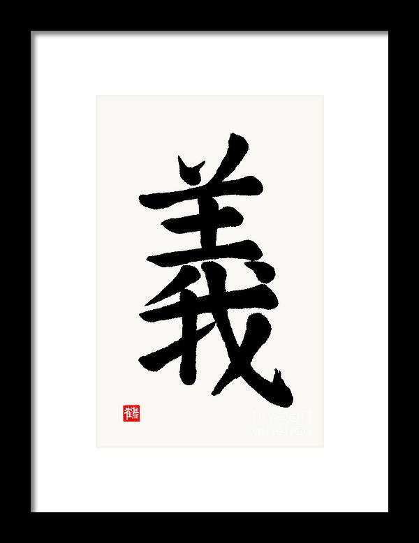 Right Action Framed Print featuring the painting The Kanji Gi or Right Action In Kaisho by Nadja Van Ghelue