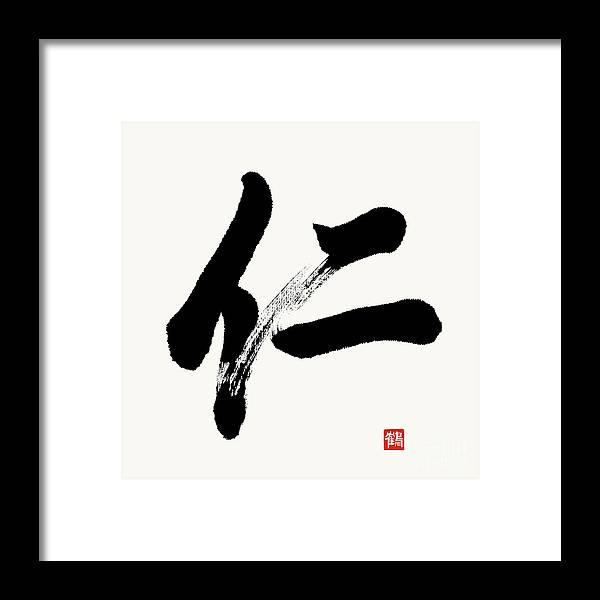 Jin Framed Print featuring the painting The Kanji Jin or Benevolence In Gyosho by Nadja Van Ghelue
