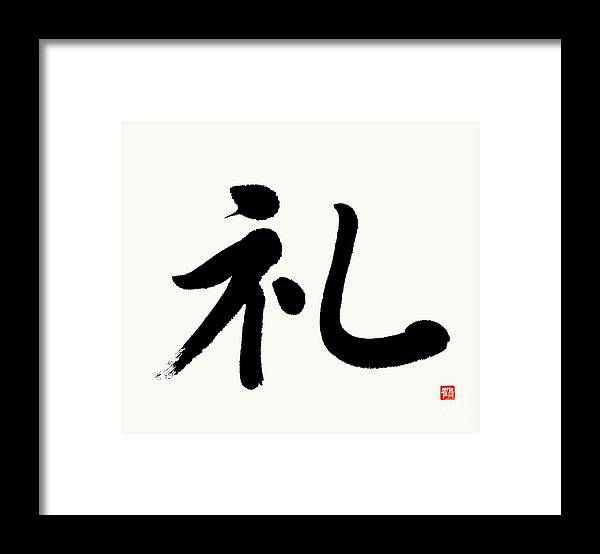 Rei Framed Print featuring the painting The Kanji Rei Or Politeness In Gyosho by Nadja Van Ghelue