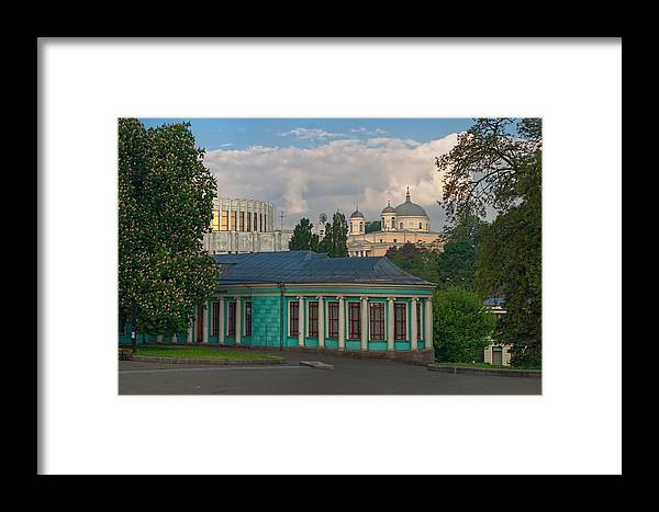 Architecture Framed Print featuring the photograph Early Morning Kiev by Matt Create