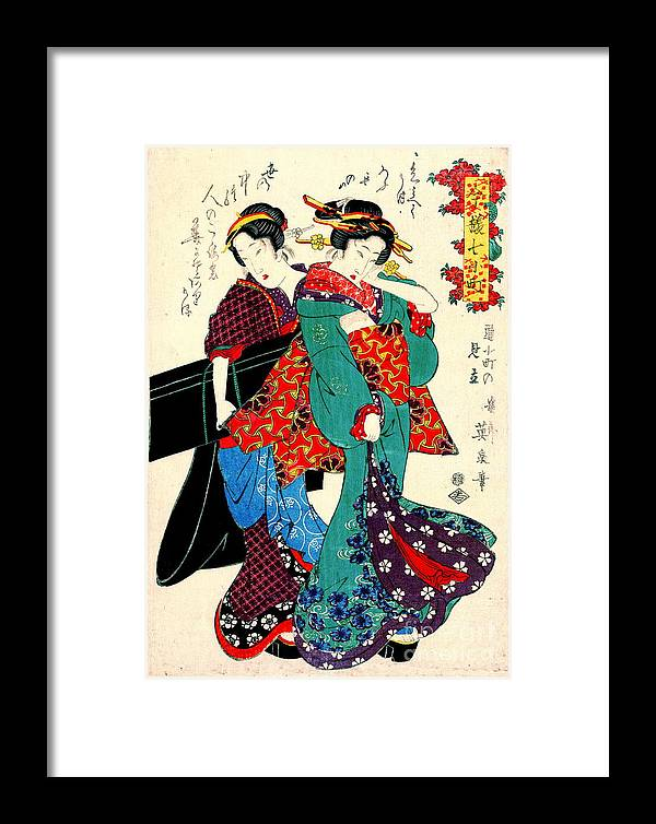 Komachi Allegory 1819 Framed Print featuring the photograph Komachi Allegory 1819 by Padre Art