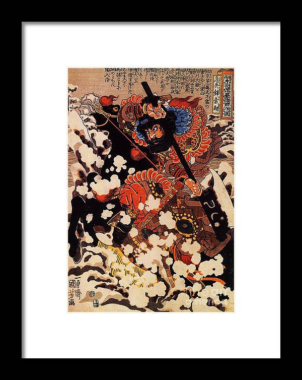 Pd Framed Print featuring the painting Kyusenpo Sacucho On Black Stallion by Pg Reproductions