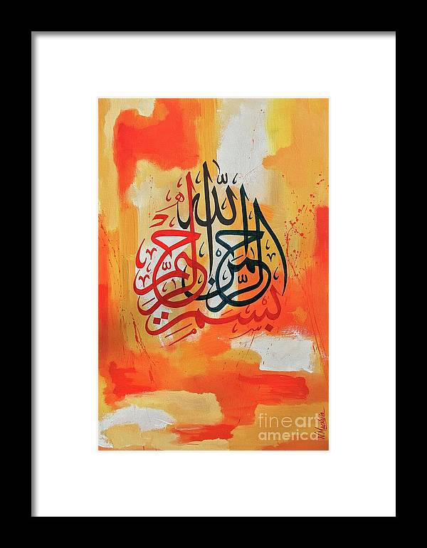 Islamic Art Framed Print featuring the painting Bismillah by Nizar MacNojia