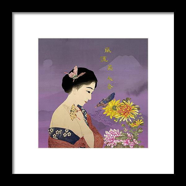 Japanese Framed Print featuring the digital art Butterfly Whisperer by Laura Botsford
