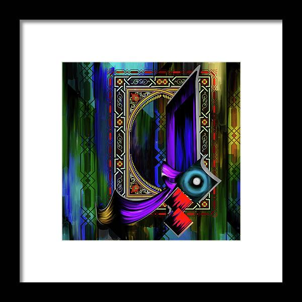 Abstract Framed Print featuring the painting Calligraphy 100 1 by Mawra Tahreem