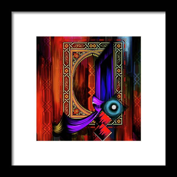 Abstract Framed Print featuring the painting Calligraphy 100 2 by Mawra Tahreem