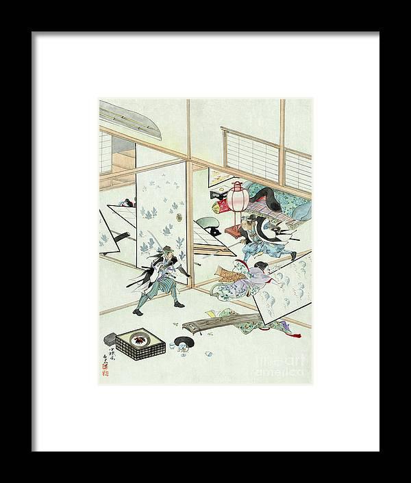 Chushingura, Revenge Of The 47 Ronin Framed Print