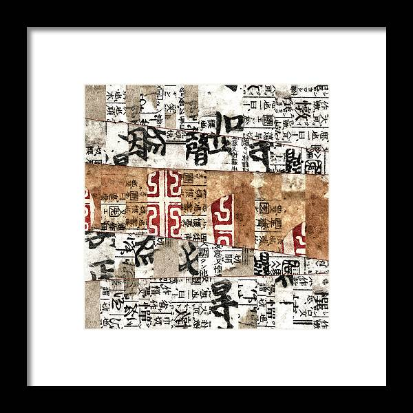 News Framed Print featuring the mixed media I Read The News Today Oh Boy by Carol Leigh
