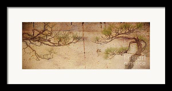 Japan Framed Print featuring the photograph Love by Eena Bo