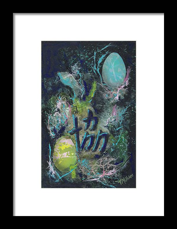 Mixed Media Framed Print featuring the painting Unity of the Egg by Tara Milliken