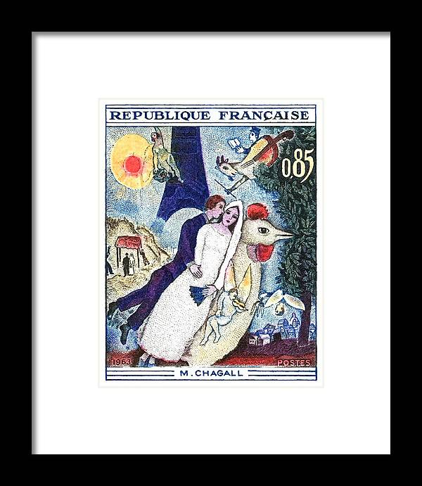 1963 France Chagall Les Maries De La Tour Eiffel Stamp 1963 Framed Print