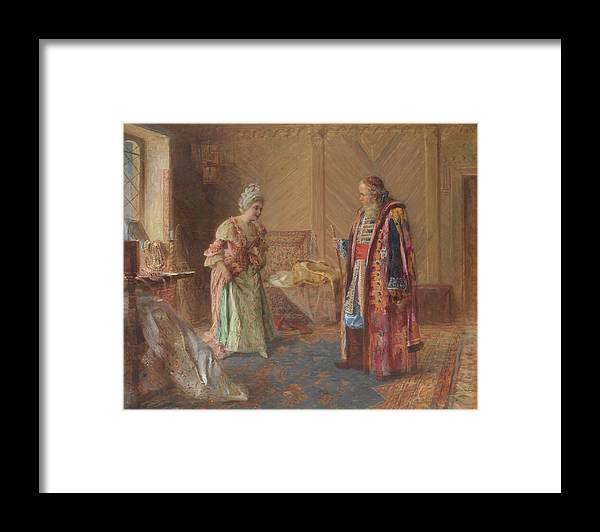 Pass Framed Print featuring the painting The First Curtsey by MotionAge Designs