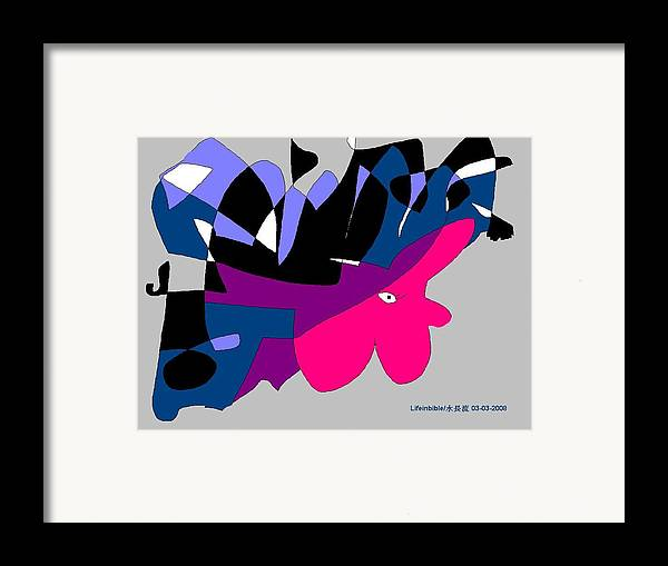 Lady Framed Print featuring the painting Abstract by Victoria Wang