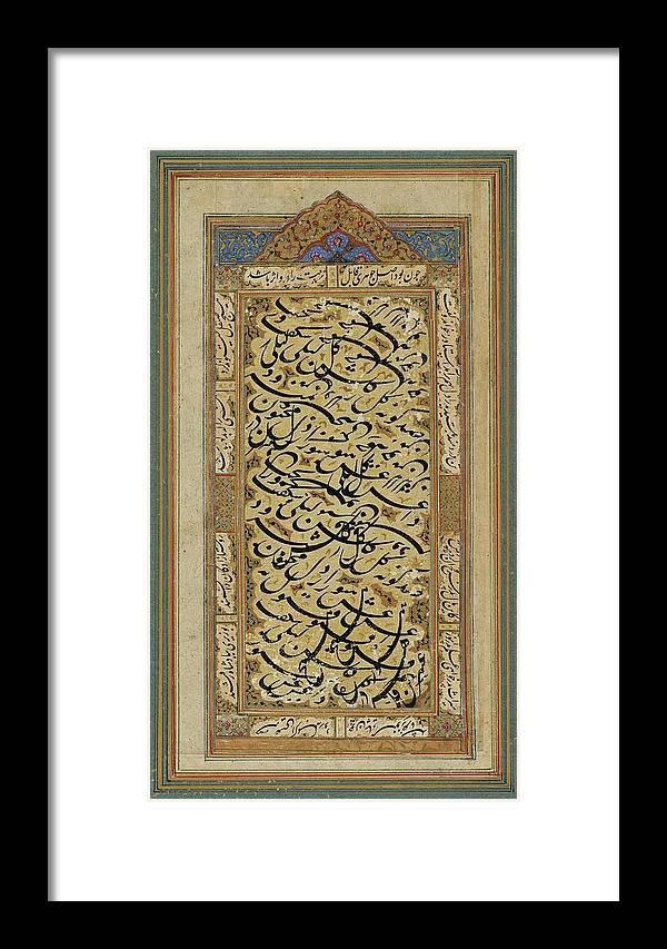 A Calligraphic Album Page Framed Print featuring the painting A Calligraphic Album Page by Abd Al-rahim Al-katib