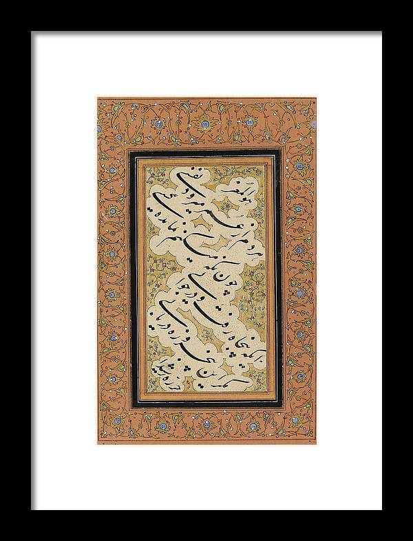 A Calligraphic Framed Print featuring the painting A Calligraphic Album Page by Abdul Rashid Daylami