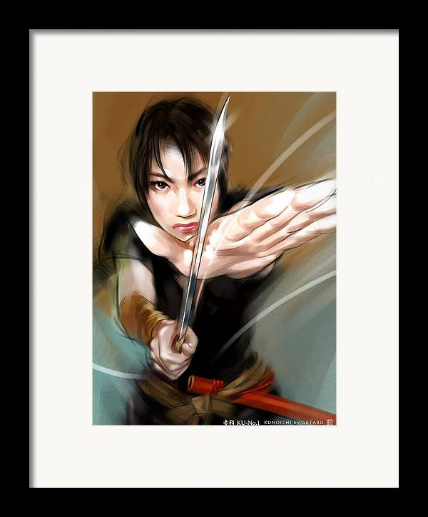 Japanese Digital Art Framed Print featuring the digital art Akasaya by GETABO Hagiwara