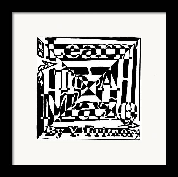 Book Cover Framed Print featuring the drawing Alternate Book Cover Maze by Yonatan Frimer Maze Artist