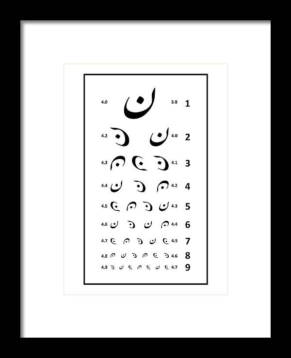 Arabic Optician Letters Board Framed Print by Mouad Hamouch