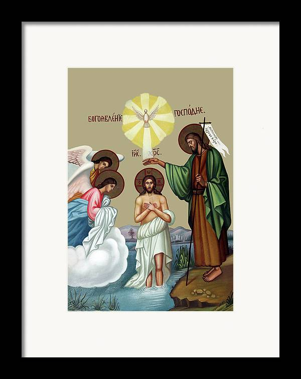 Jesus Framed Print featuring the painting Baptism by Munir Alawi