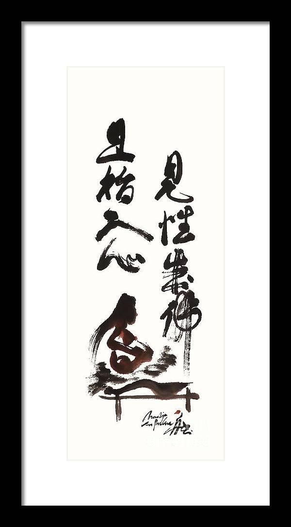 Jikishi Jinshin Kensho Jobutsu Framed Print featuring the painting Becoming The Buddha by Nadja Van Ghelue