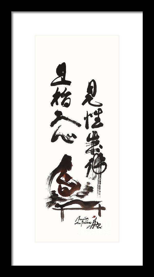Jikishi Jinshin Kensho Jobutsu Framed Print featuring the painting Becoming The Buddha by Nadja Van Ghelue