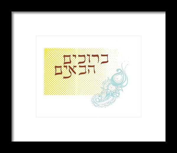 Welcome Home Framed Print featuring the mixed media Beruchim Haboyim by Anshie Kagan