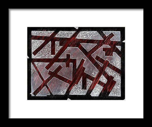 Framed Print featuring the painting Broken Skin by Nathaniel Hoffman