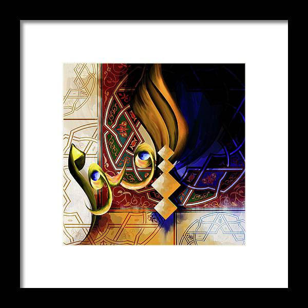 Abstract Framed Print featuring the painting Calligraphy 101 3 by Mawra Tahreem