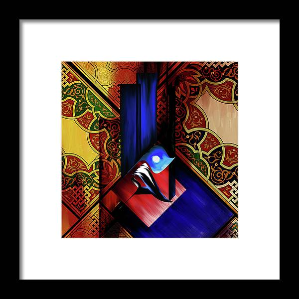 Abstract Framed Print featuring the painting Calligraphy 102 1 1 by Mawra Tahreem