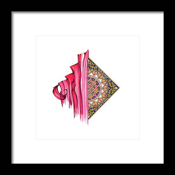 Abstract Framed Print featuring the painting Calligraphy 24 3 by Mawra Tahreem