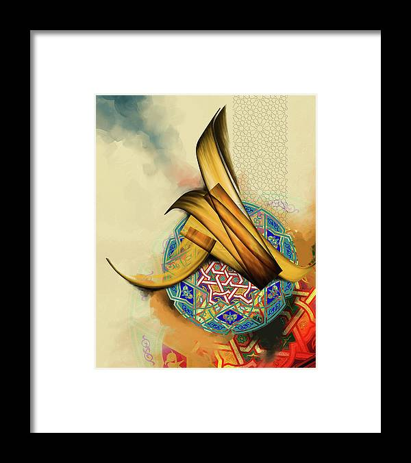 Abstract Framed Print featuring the painting Calligraphy 26 0 by Mawra Tahreem