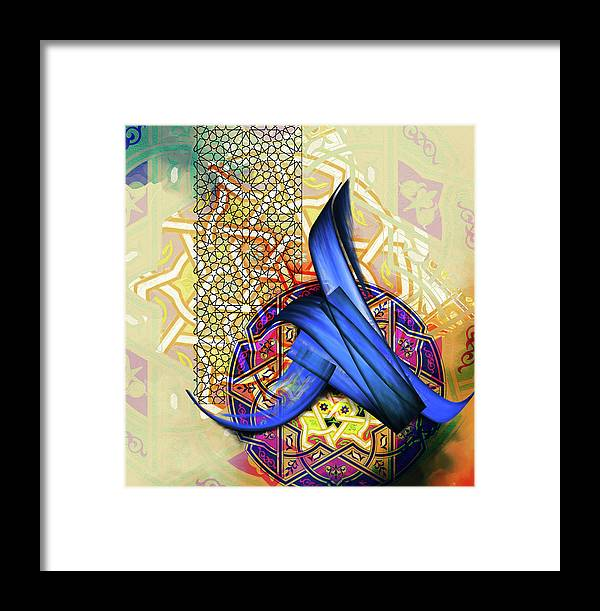 Abstract Framed Print featuring the painting Calligraphy 26 5 by Mawra Tahreem