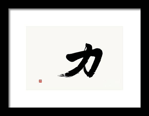 Chikara Framed Print featuring the painting Chikara - Strength by Nadja Van Ghelue