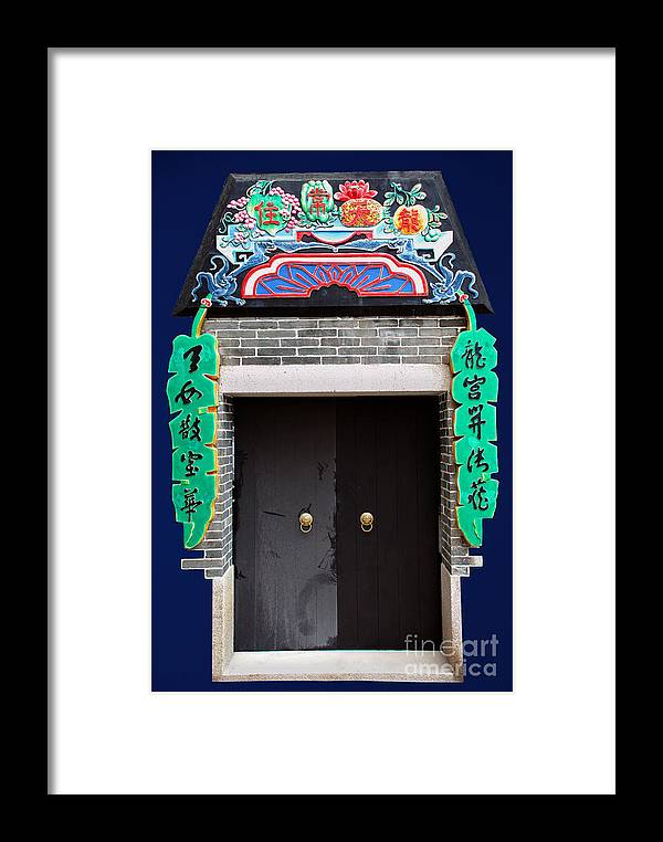Culture Door Color Blue China Ancient Old Framed Print featuring the photograph Dragon Girl Door by Ty Lee