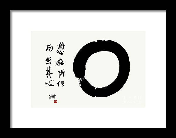 Enso Framed Print featuring the painting Enso - Clinging To Nothing by Nadja Van Ghelue