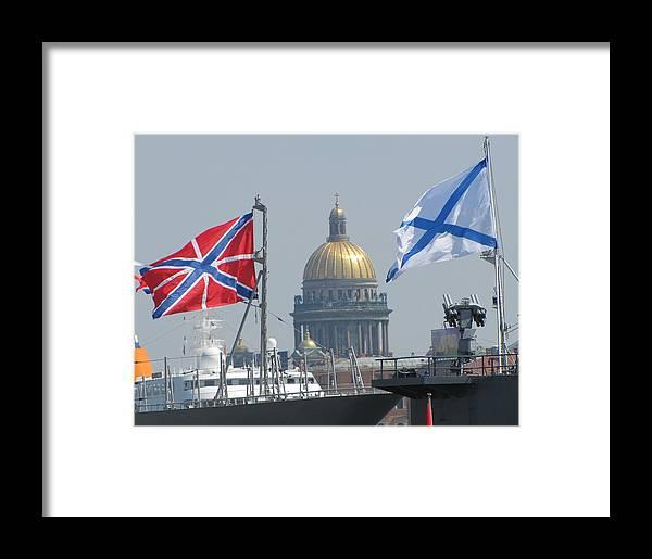 Flag Framed Print featuring the photograph Flag He Flag by Yury Bashkin