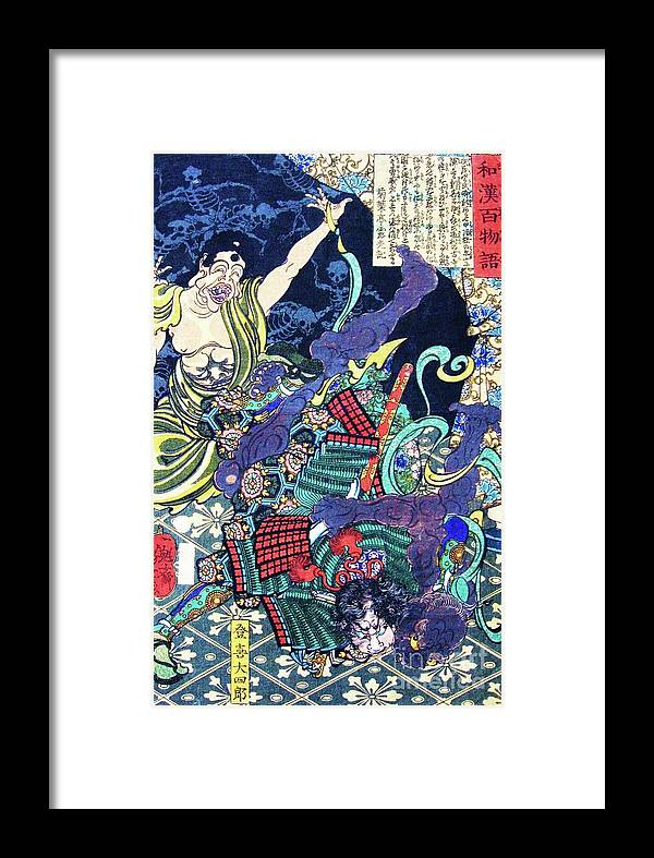 Woodblock Print Framed Print featuring the painting Floating World Image by Roberto Prusso