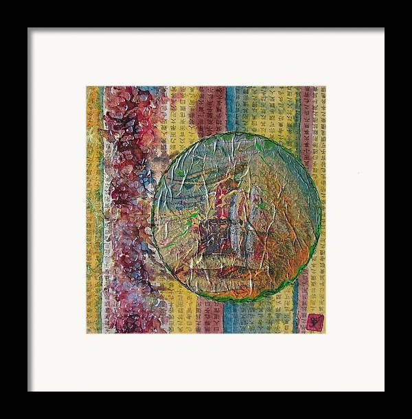 Abstract Framed Print featuring the painting Globas Series 2 by John Vandebrooke