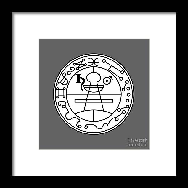 Goetia- Seal Of Solomon Framed Print