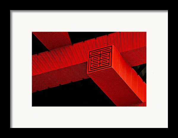 China Pavilion Framed Print featuring the photograph Gugong - Forbidden City Red - Chinese Pavilion Shanghai by Christine Till