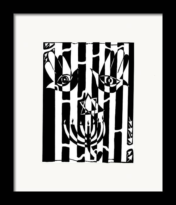 Judaica Framed Print featuring the drawing Happy Judaica Maze Art by Yonatan Frimer Maze Artist
