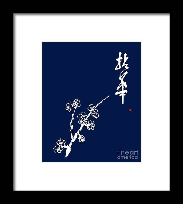 Nenge Misho Framed Print featuring the painting Holding A Flower - A Branch Of Almond Blossom by Nadja Van Ghelue
