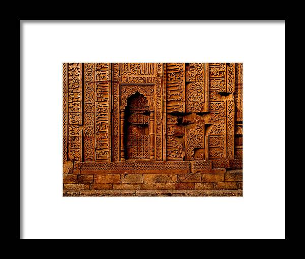 Islam Framed Print featuring the photograph Temple Stone Wall by M G Whittingham