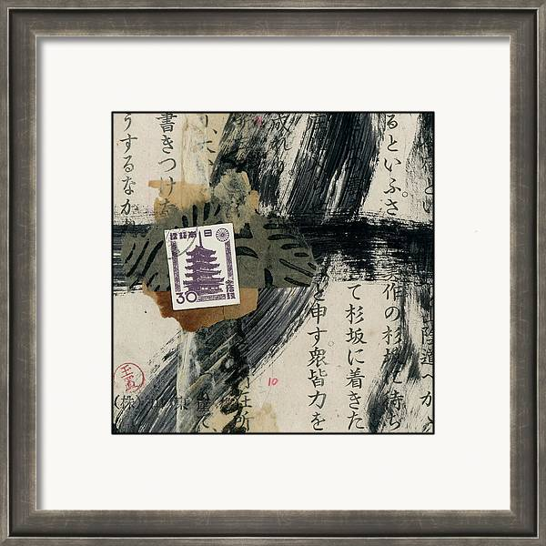 Japanese Horyuji Temple Collage by Carol Leigh