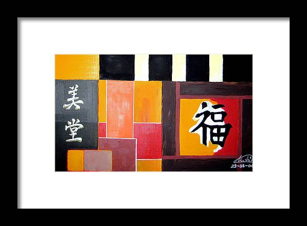 Japonise Framed Print featuring the painting Japonise Painting by Alban Dizdari