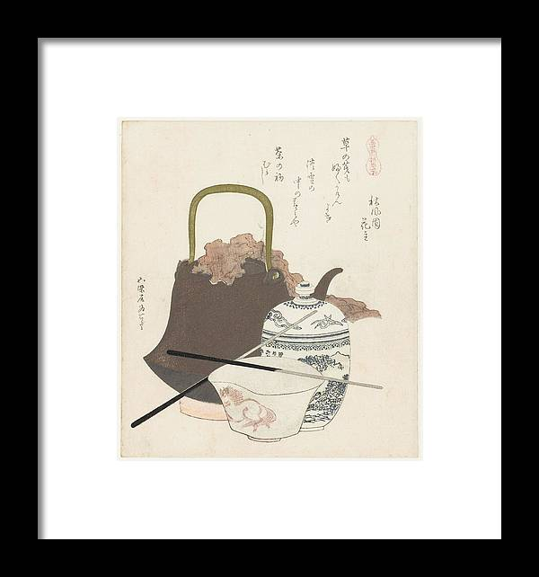 Keramiek Uit Soma Framed Print featuring the painting Katsushika Hokusai by Eastern Accent