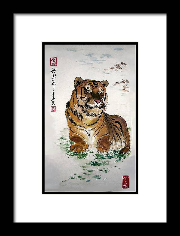 Tiger Framed Print featuring the painting King On The Earth by Lilian Storino